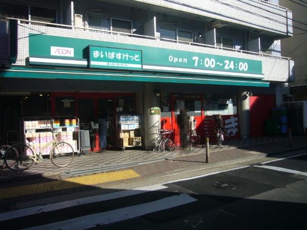 メイクスデザイン蒲田ウエスト_7