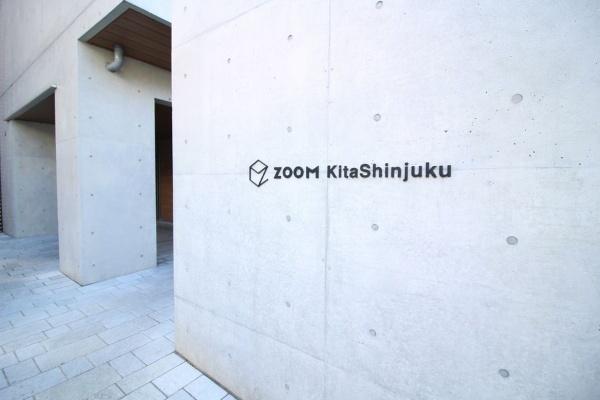 ズーム北新宿_5