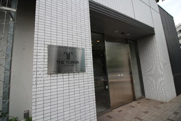 ザ・タワー芝浦_2