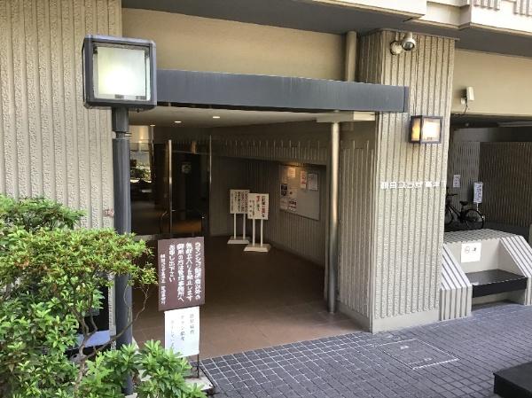 朝日プラザ高津Ⅱ_2