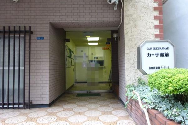 カーサ蔵前_5