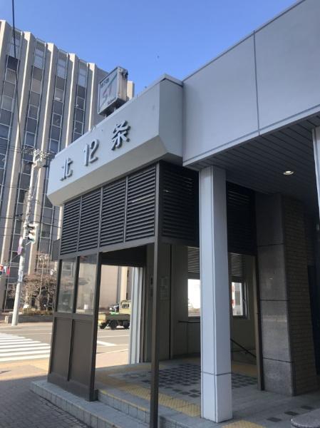 チサンマンション札幌第一_5