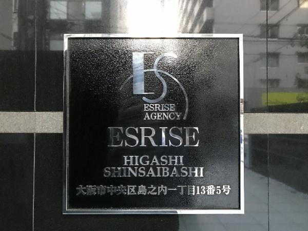 エスライズ東心斎橋_4