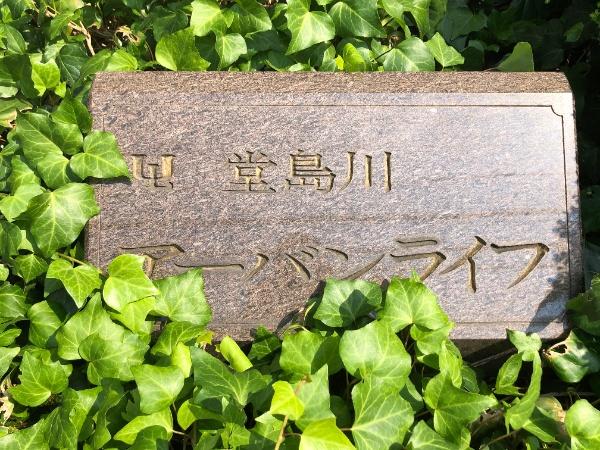 堂島川アーバンライフ_4