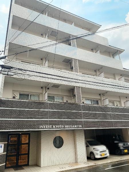 インベスト京都修学院_5