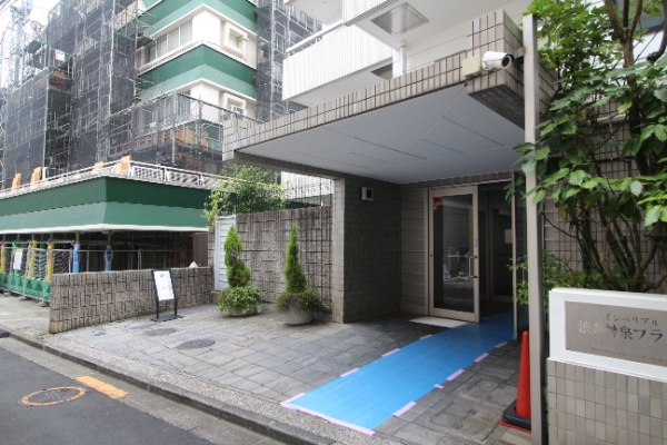 インペリアル渋谷神泉フラット_5