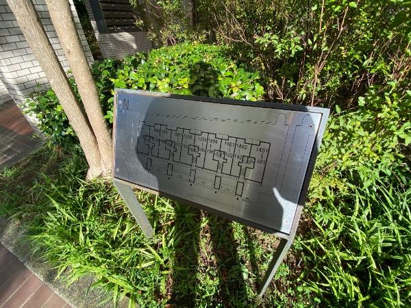 ニューシティ東戸塚パークヒルズN棟_4