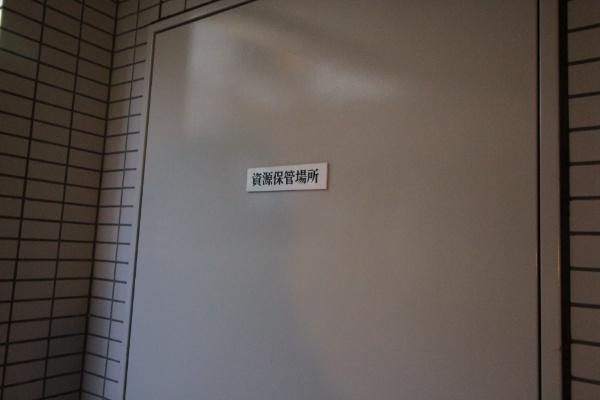 朝日マンション赤坂南部坂_7