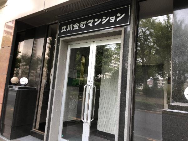 立川金町マンション_3