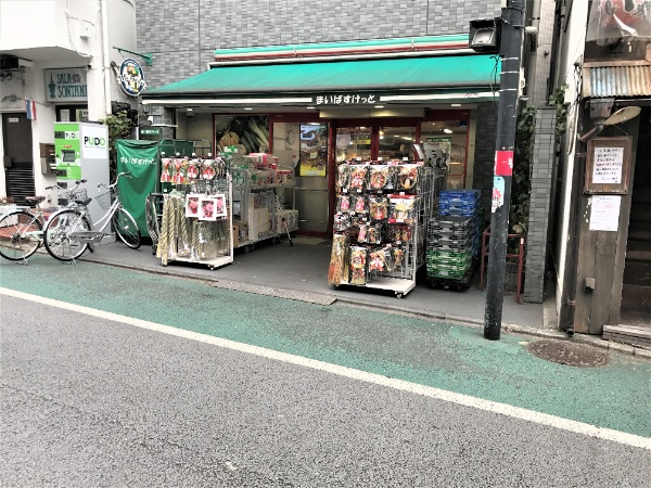 日興パレセゾン経堂_5