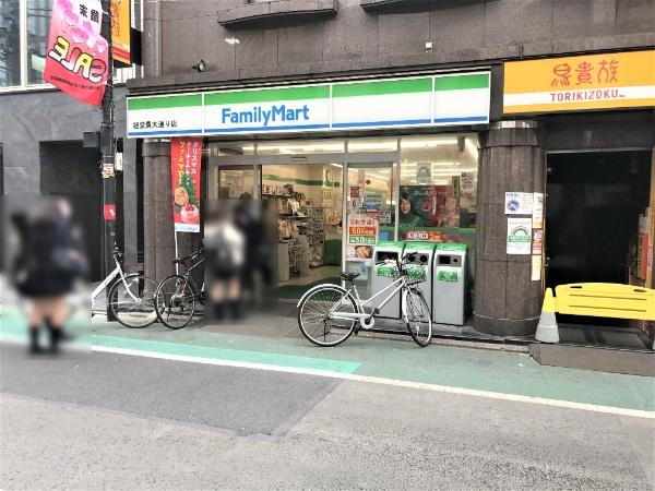 日興パレセゾン経堂_7
