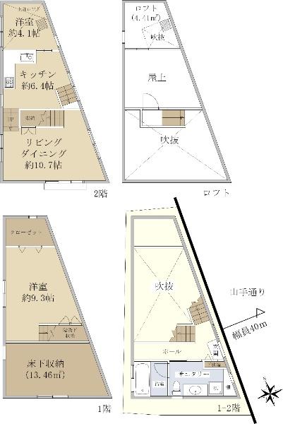 中野区中央2丁目戸建_6