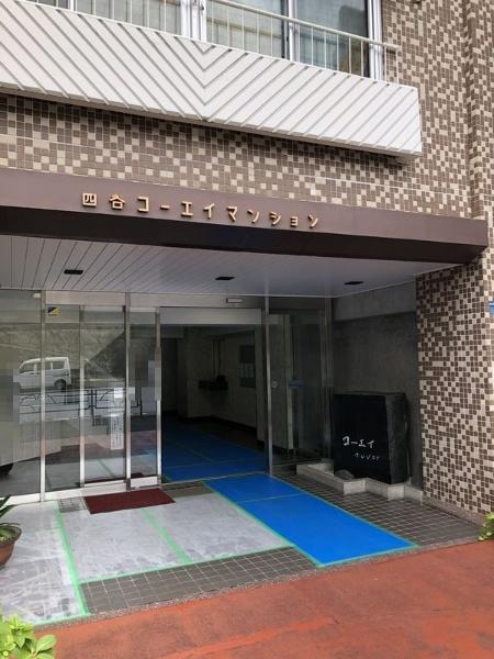 四谷コーエイマンション_5
