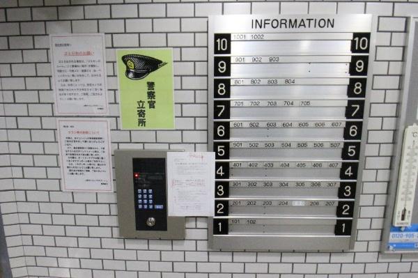 上野ダイカンプラザシティ_4