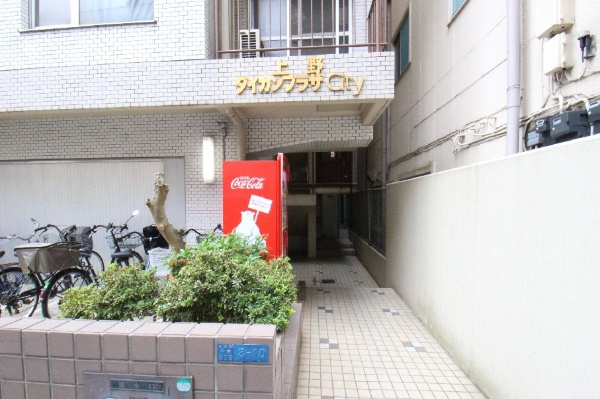 上野ダイカンプラザシティ_5