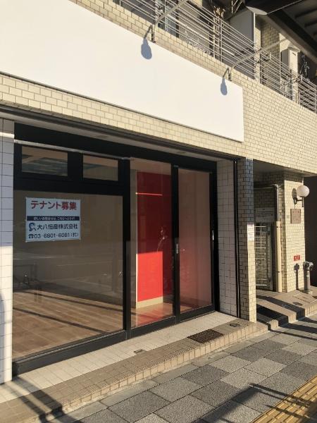 パレ・ドール文京第三_4