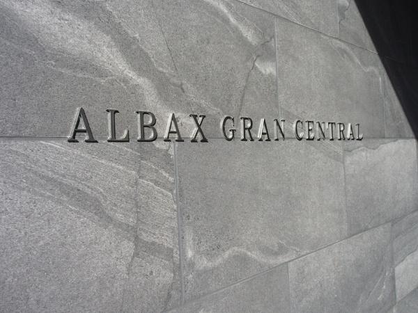 アルバックスグランセントラル_5