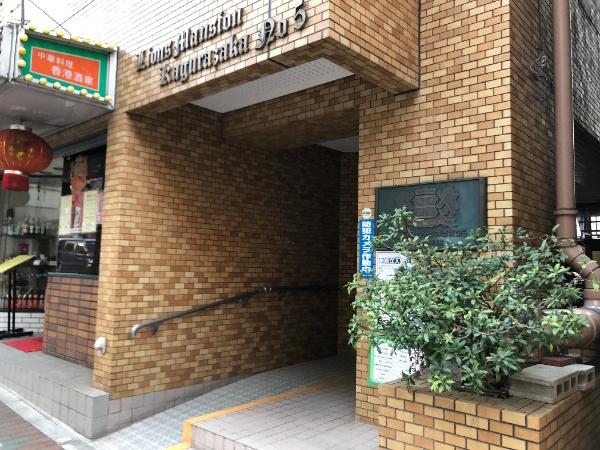 ライオンズマンション神楽坂第5_2