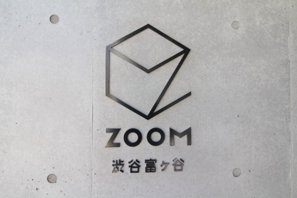 ZOOM渋谷富ヶ谷_4