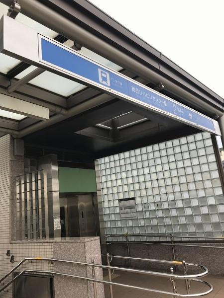 三旺マンション清水ケ岡_7