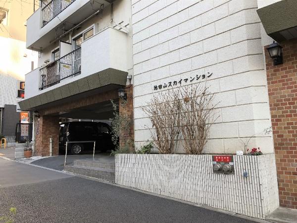 池田山スカイマンション_3