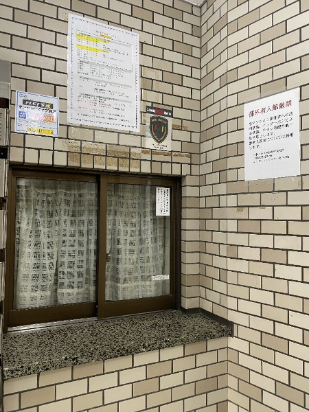 日神パレス永福町_5