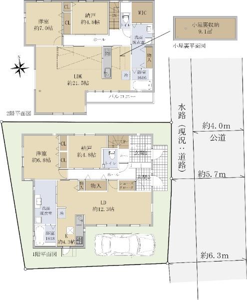 世田谷区経堂1丁目戸建_6