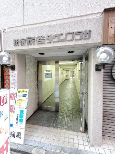 新宿永谷タウンプラザ2階_5