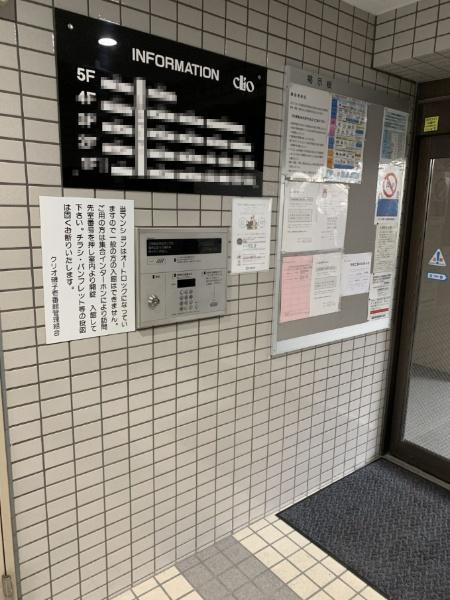 クリオ磯子壱番館_4