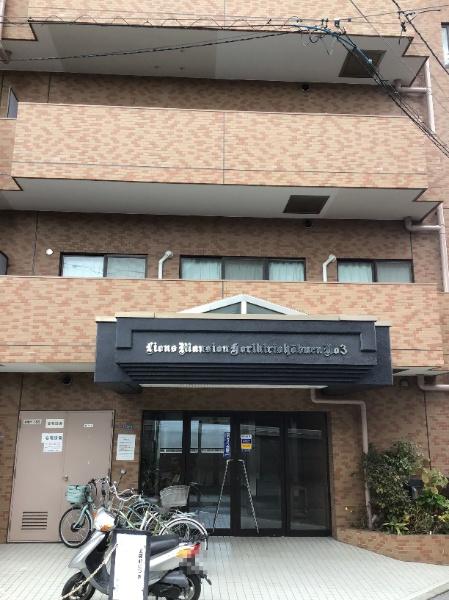 ライオンズマンション堀切菖蒲園第3_1