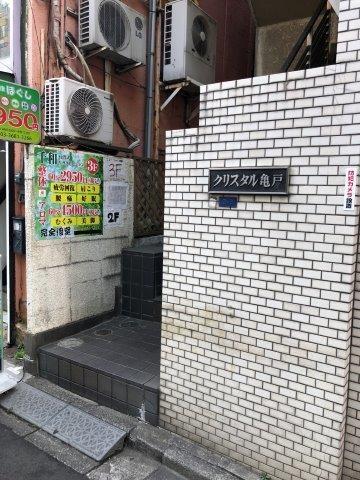 クリスタル亀戸_2