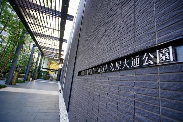 シティタワー名古屋久屋大通公園_7