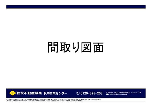グランドメゾン八事_6