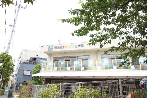 江戸川区北篠崎2丁目新築戸建_7