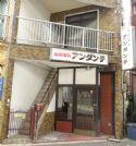 大阪市東住吉区田辺2丁目店舗付住宅