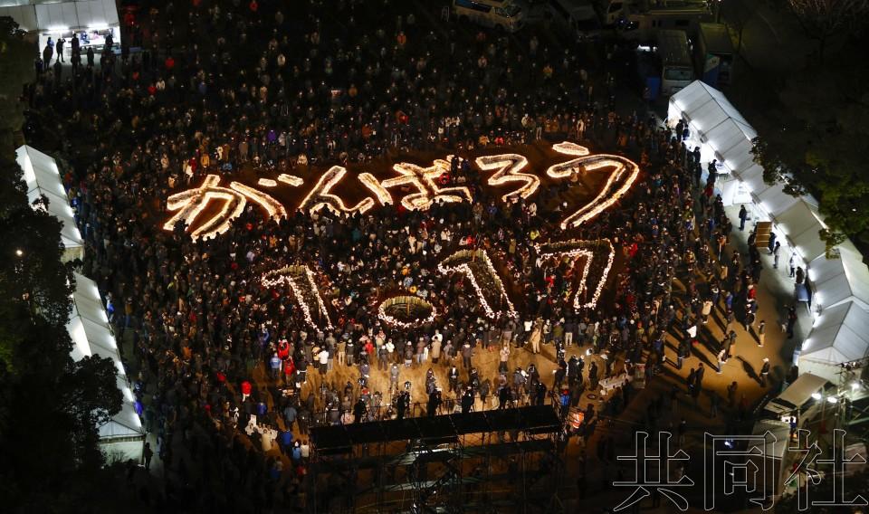 第 阪神 淡路 追悼 儀式 大震災 12 回