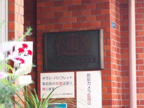 ライオンズマンション浅草公園_3