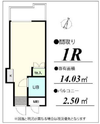 トップ成城学園第2_6